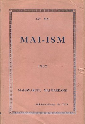 A PDF file of the book MAI-ISM Edition 1952 for free and easy download